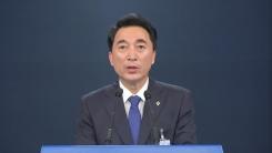 문재인 대통령, 아베 日 총리 특사 접견
