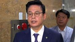 자유한국당 '인사청문회 대응' 의원총회 종료…입장 발표