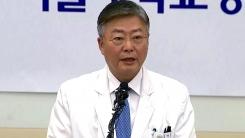서울대병원, 故 백남기 농민 사망 원인 '외인사' 변경