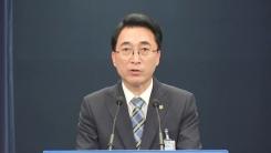 청와대 국가안보실 2차장·국가기술보좌관 인선…'웜비어 사망' 입장 발표