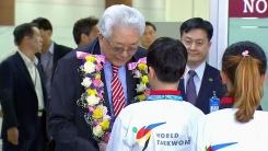 북한 장웅 IOC 위원 오늘 방한…평창올림픽 기대감↑