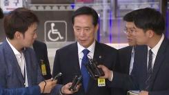 송영무 국방부 장관 후보자 국회 출석
