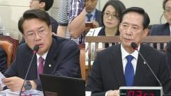 송영무 국방부 장관 후보자 인사청문회 ④
