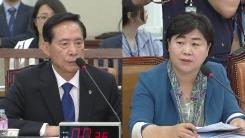 송영무 국방부 장관 후보자 인사청문회 ⑥