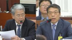 송영무 국방부 장관 후보자 인사청문회 ⑦