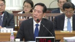 송영무 국방부 장관 후보자 인사청문회 ⑩