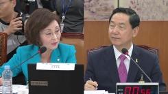 김상곤 교육부 장관 후보자 인사청문회 ⑥