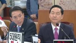 김상곤 교육부 장관 후보자 인사청문회 ⑩
