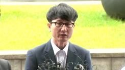 '제보 조작' 이준서 前 최고위원 검찰 소환