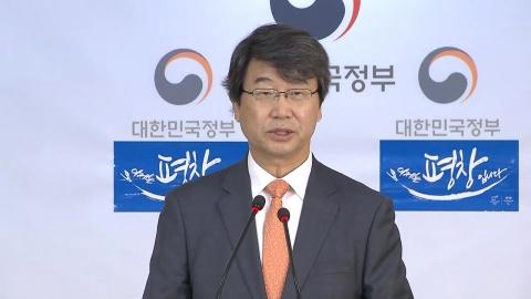 신고리 원전 공론화위, '결론 도출' 방식 발표