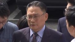 '공관병 갑질 논란' 박찬주 육군 대장 소환 조사