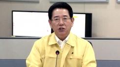전국 산란계 농장 '살충제 검사' 착수 관련 대책회의
