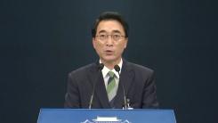 문재인 대통령, 아베 일본 총리와 전화 통화