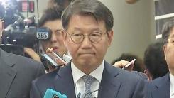 이재용 선고공판 후 삼성 측 입장 표명