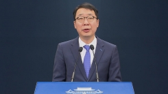 靑 NSC 상임위 개최…회의 결과 브리핑