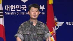 합동참모본부, 대북 경고 성명 발표