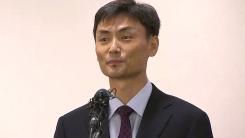 박성진 중기부 장관 후보자, 이념 논란 공식 해명