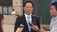 송영무 국방 귀국…전술핵 발언 해명 주목