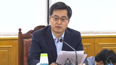 첫 거시경제금융회의 열어 북핵 위험 대응