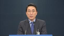 문재인 대통령·아베 총리 통화…청와대 브리핑