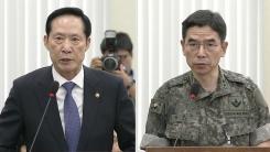 국회 국방위, 北 6차 핵실험 긴급 현안 보고