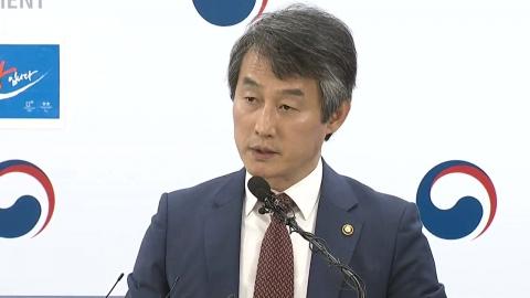 환경부, 사드 환경영향평가 '조건부 동의'