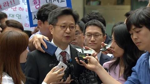MBC 김장겸 사장 노동청 자진 출석