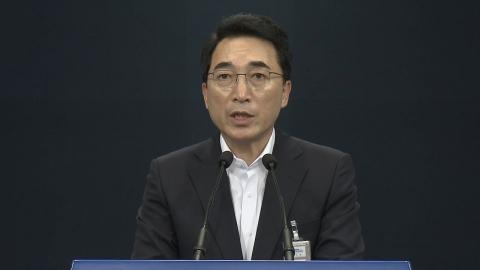 러시아 주재 대사에 우윤근 국회 사무총장 내정