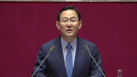 바른정당 주호영 원내대표 교섭단체 대표 연설