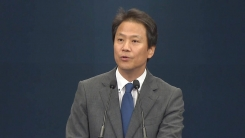 임종석 비서실장, 박성진 후보자 사퇴 관련 입장 발표