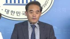 """""""휴업 철회"""" 유치원연합회 입장 발표"""