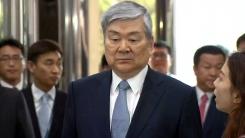 '자택 공사 비리' 조양호 한진그룹 회장 경찰 소환