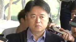 '방송사 블랙리스트' 의혹 관련 최승호 PD 검찰 출석