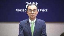 문무일 검찰총장, 취임 뒤 두번째 간담회