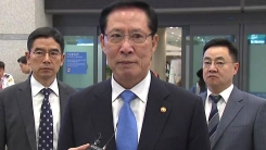 송영무 장관 귀국…한중 국방 회담 결과는?