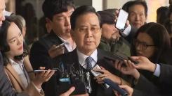 '화이트리스트 의혹' 구재태 前 경우회장 출석