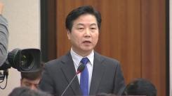 홍종학 중소벤처기업부 장관 후보자 인사청문회 ①