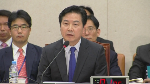 홍종학 중소벤처기업부 장관 후보자 인사청문회 ②