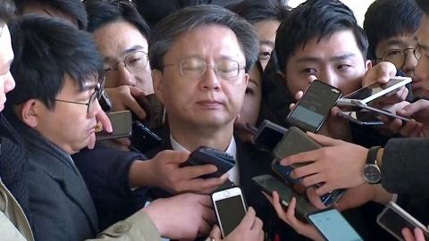'불법사찰' 우병우 前 민정수석 검찰 출석