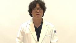 '인천 낚싯배 전복 사고' 시화병원 의료진 브리핑