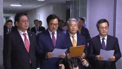 내년도 예산안 협상 타결…합의문 발표