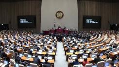 8·2 대책 양도세 중과세 국회 본회의 통과