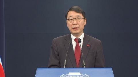 신임 감사원장에 최재형 사법연수원장 지명