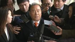 '우병우 뒷조사 피해' 장휘국 교육감 검찰 출석