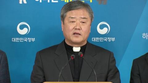 통일부혁신위, '개성공단 중단' 배경 조사결과 발표