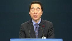 청와대, 2017년 국정 결과 설명