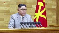 北 김정은, 육성 신년사 발표