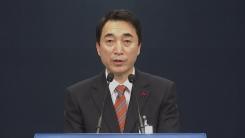 박수현 대변인, 문 대통령 칼둔 특사 접견 브리핑
