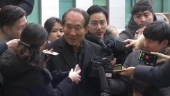 박승춘 前 국가보훈처장, 검찰 출석