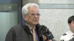 북한 장웅 IOC위원, 오늘 오후 방한